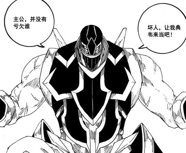 鎮魂街預測:老曹第七守護靈覺醒,JQK現身應戰!