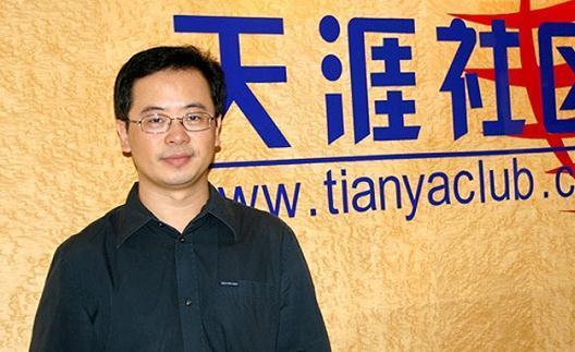 """中国互联网""""活化石""""网站:天涯的青春已不在"""