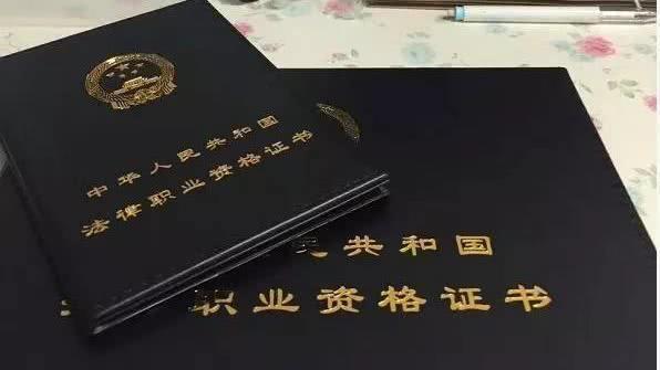 """中国""""最难考""""的5种证书,考上年薪几十万,网友:真的很难考!"""