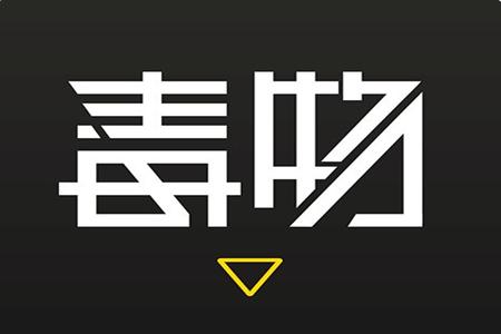 毒物app涉嫌售假网络舆论传播分析