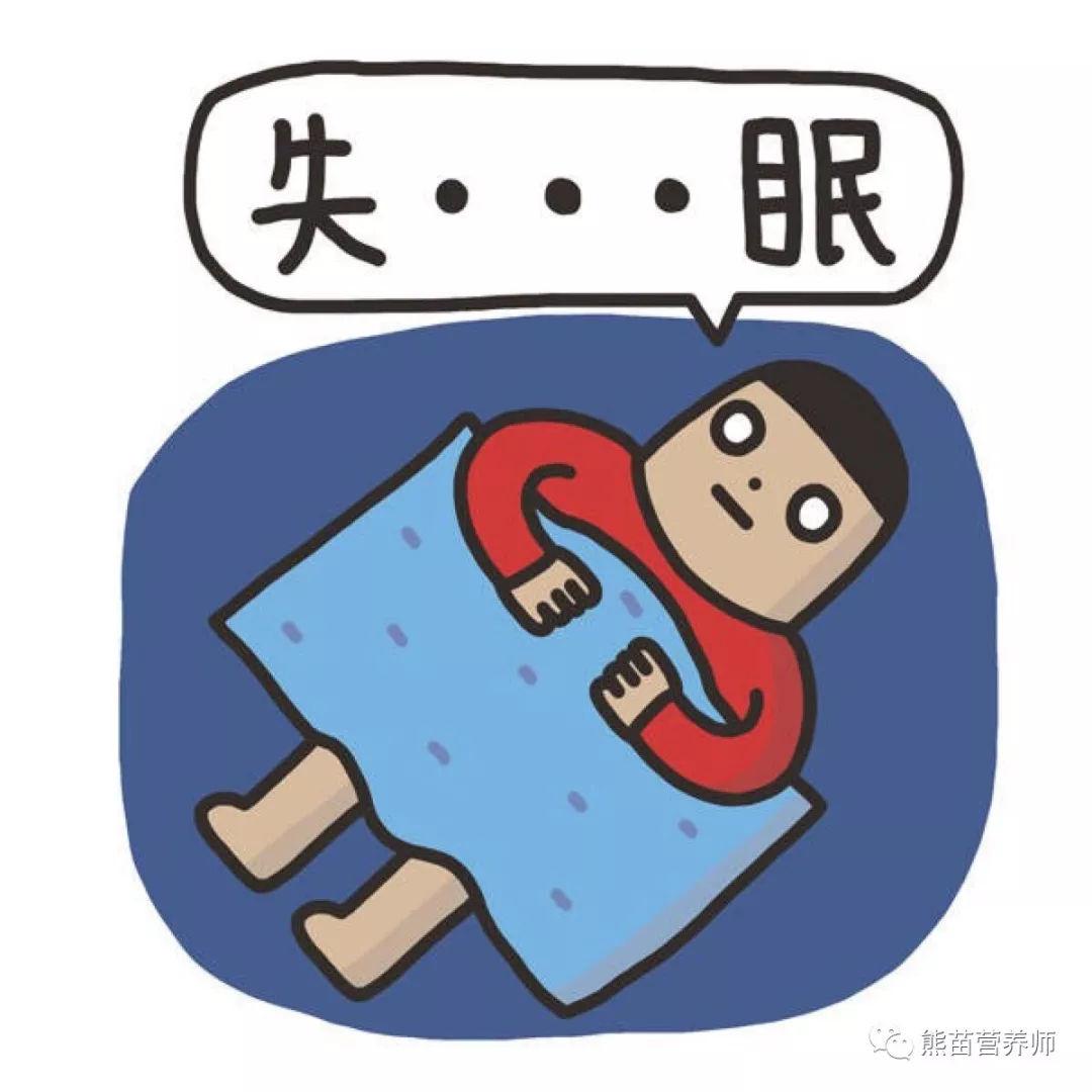 出现食欲不振、失眠难睡这样的症状吃什么好,怎么吃才安神?