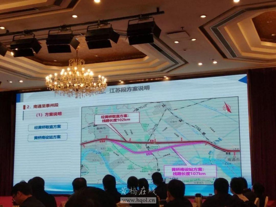 北沿江高铁江苏段规划图曝光,黄桥设站,泰兴成为大赢家 泰州