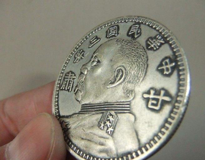 什么样的钱币拍卖的价格高,就买什么样的疑似钱币