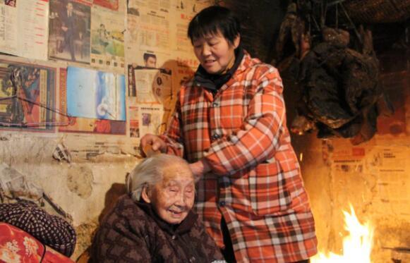 屈原镇唯一一位102岁老人过世
