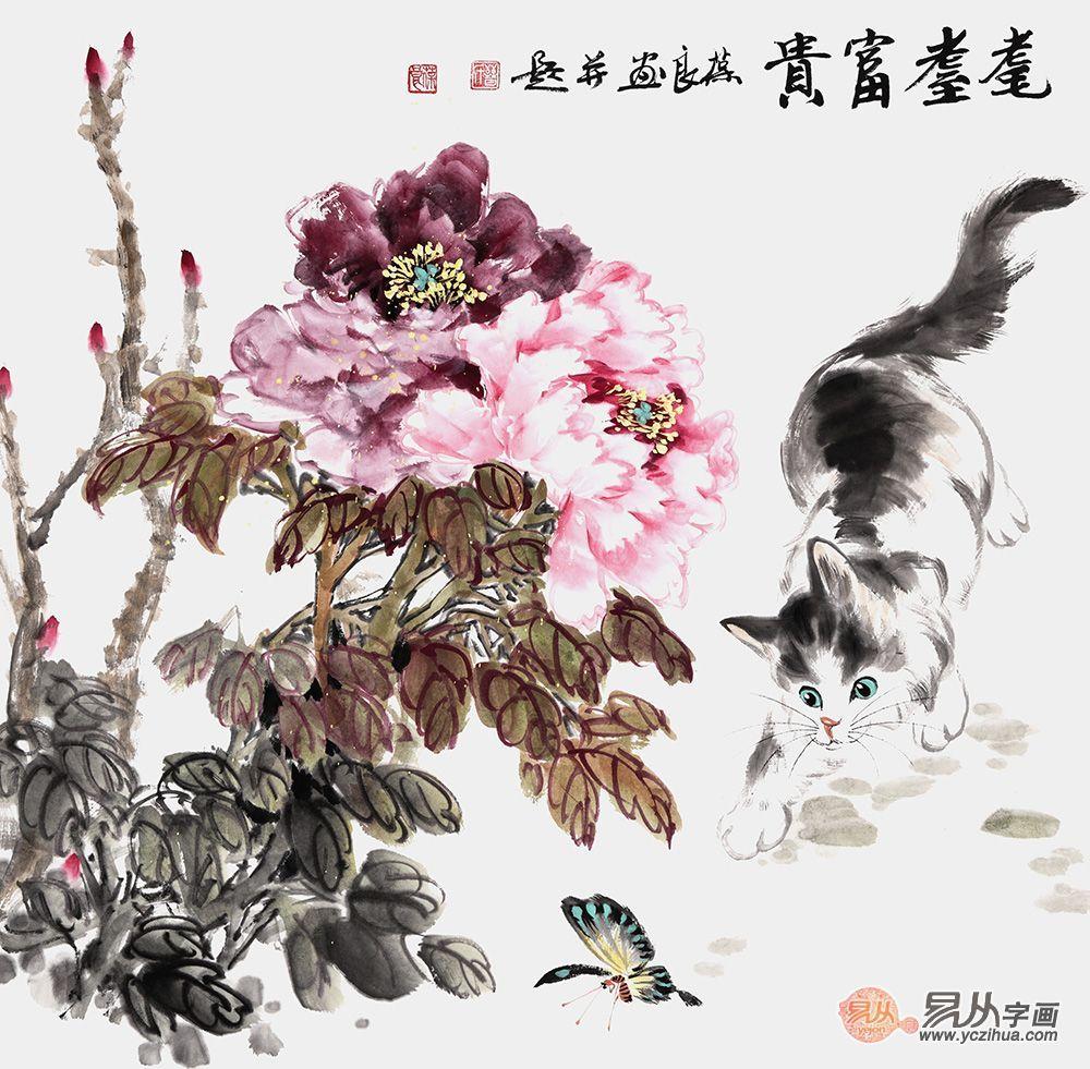 晋葆良斗方写意花鸟画《耄耋富贵》