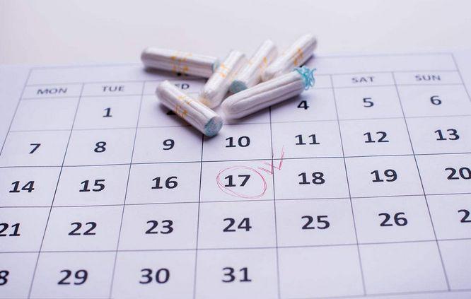 計算 排卵日
