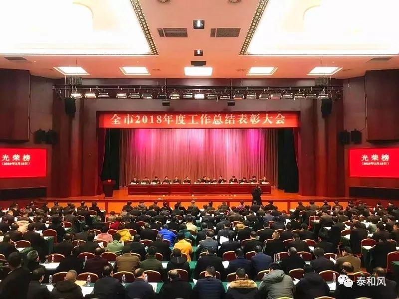 泰和县经济总量_江西省泰和县地图