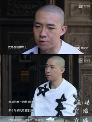 俞灏明自爆烧伤后被圈内女友甩了,网友:是杨幂吗?