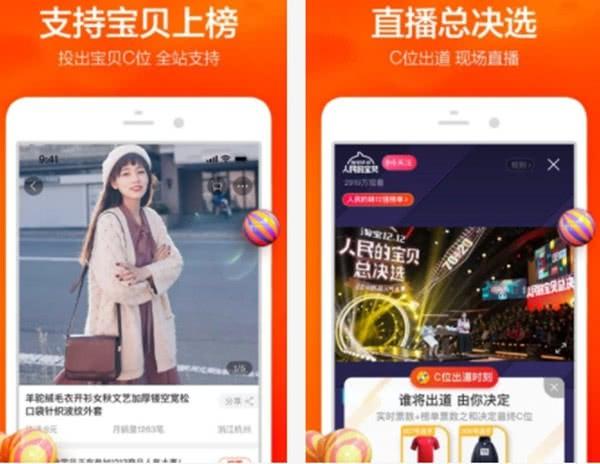 2019 热网 排行榜_十大app排行榜2019,最热门的APP推荐