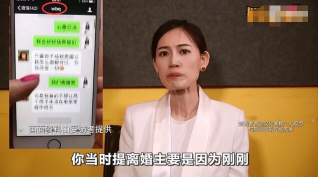 宋喆在天津服刑传言被辟谣,真实判决书披露他将在京坐牢到2023年
