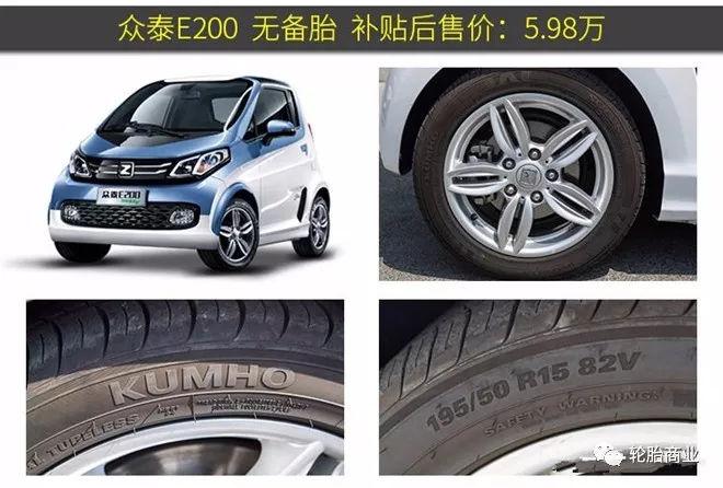 货车轮胎排行榜_原创各类轮胎排名及优缺点详解