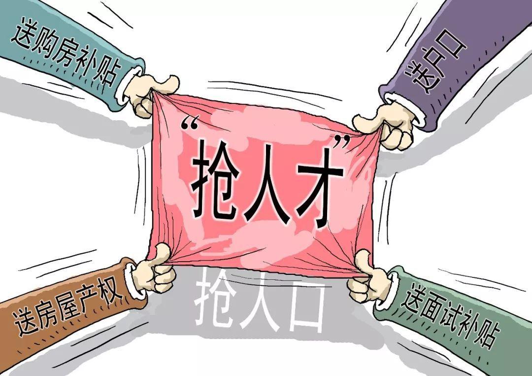 三大人口迁徙_南京江北新区又添3条地铁(3)