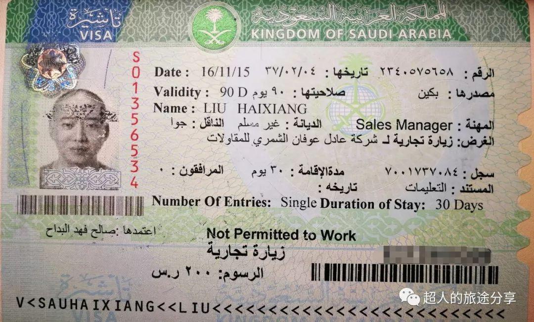 u19国青0-1沙特