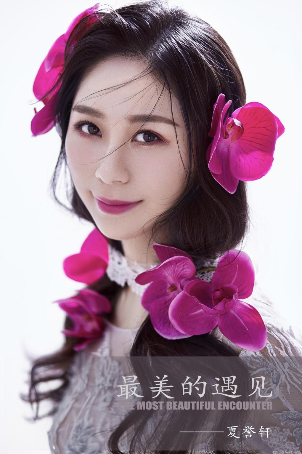 夏誉轩携首支个人原创单曲《最美的遇见》及MV强势登陆腾讯