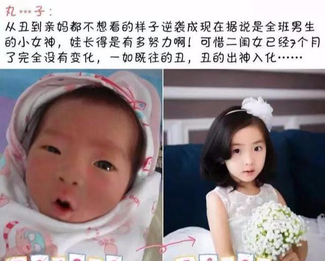 总之 新生儿长得难看是正常的别为包大和包妈妈担心太