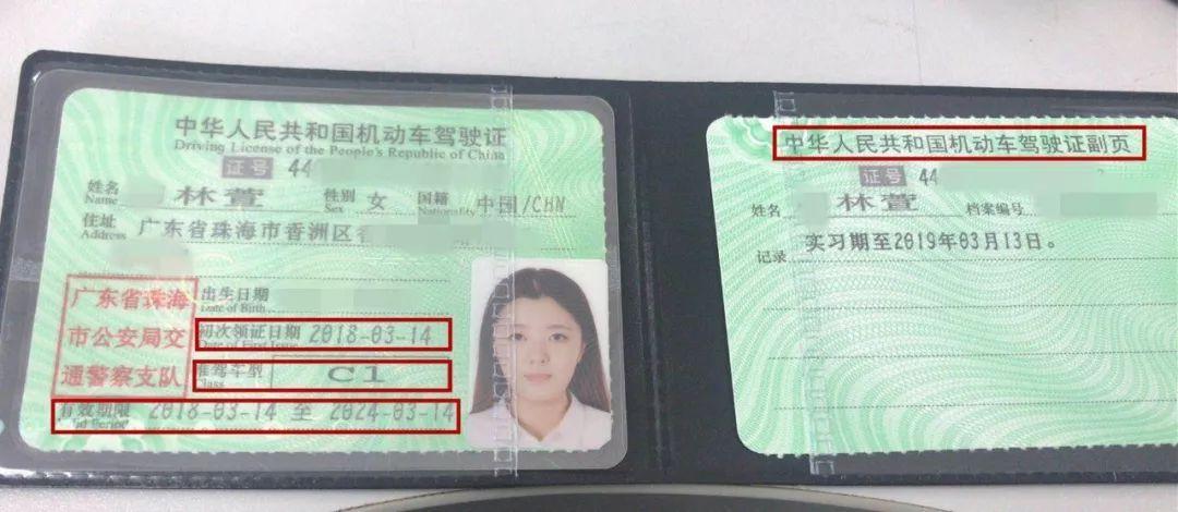 数千万司机驾照面临注销,开车刑拘,抓紧看你驾驶证!