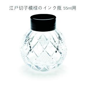 Kaweco钢笔+三田三昭堂香味墨水
