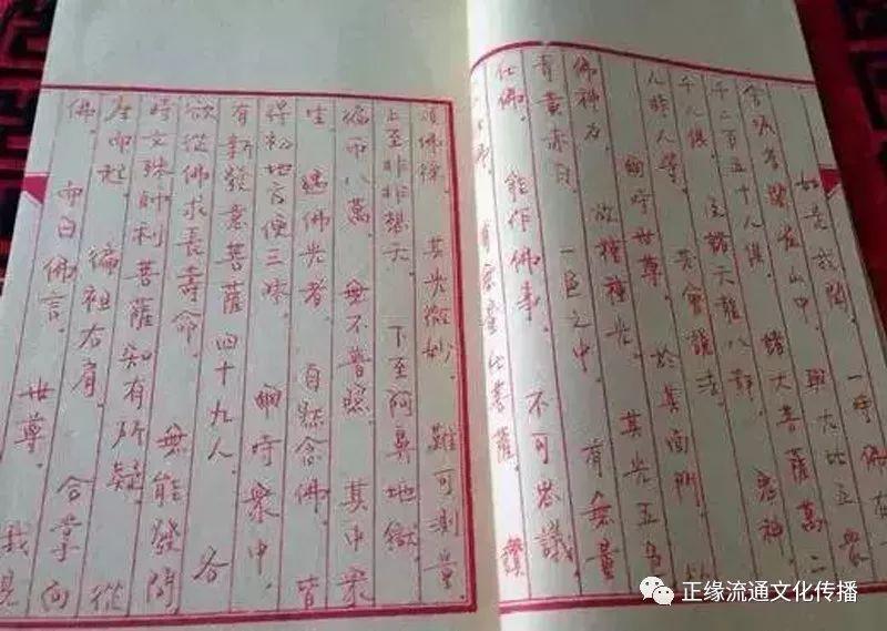 佛教经典 揭秘 为何明星们偏爱抄写佛经,原来福报这么大