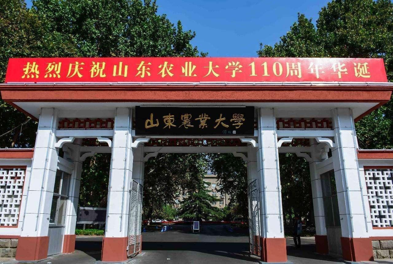 齐鲁工业大学是211大学吗 齐鲁工业大学是985大学... _山东高考网