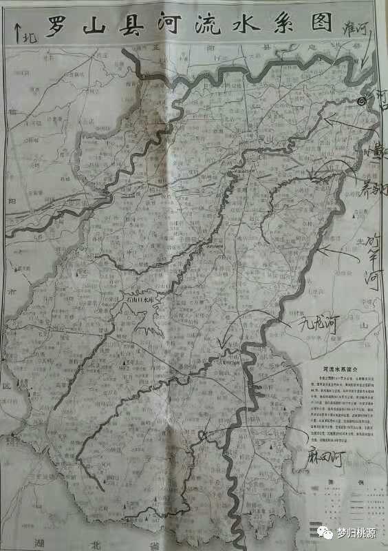 罗山县人口_潘世界是河南省罗山县哪个镇哪个村的人