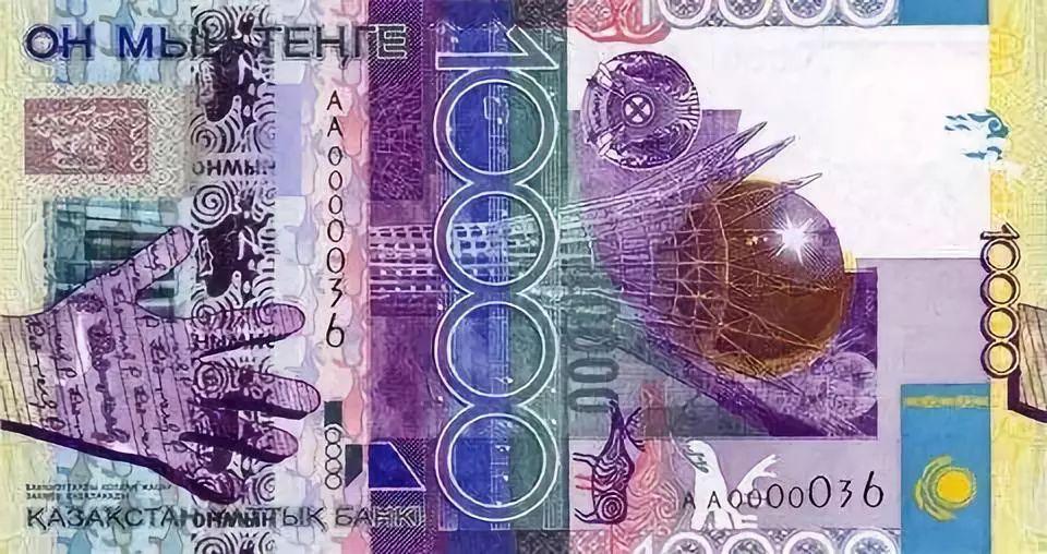 世界上最难伪造的八种纸币,我国有两种上榜!