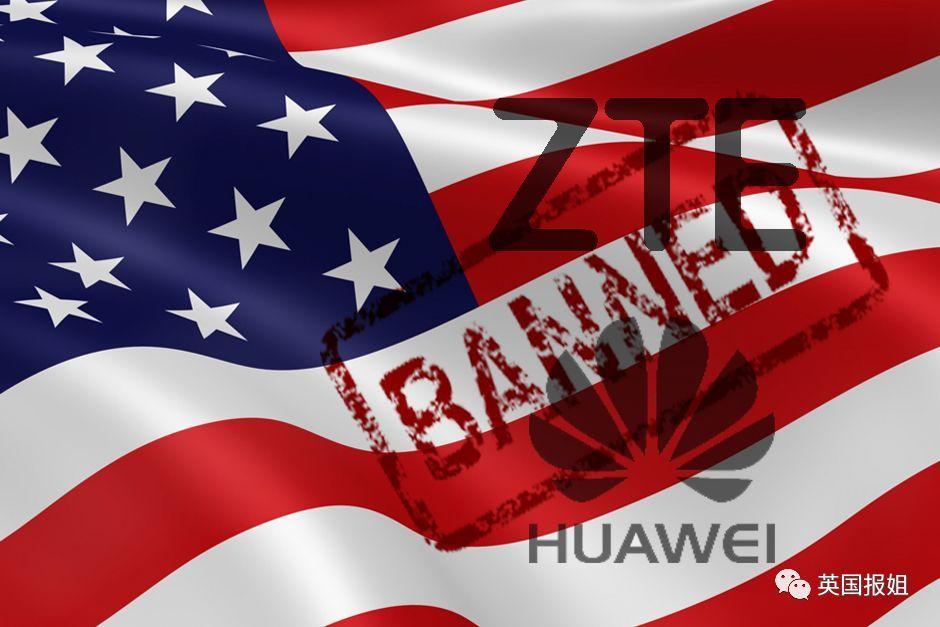 谢谢美国,让全世界看清了华为!!