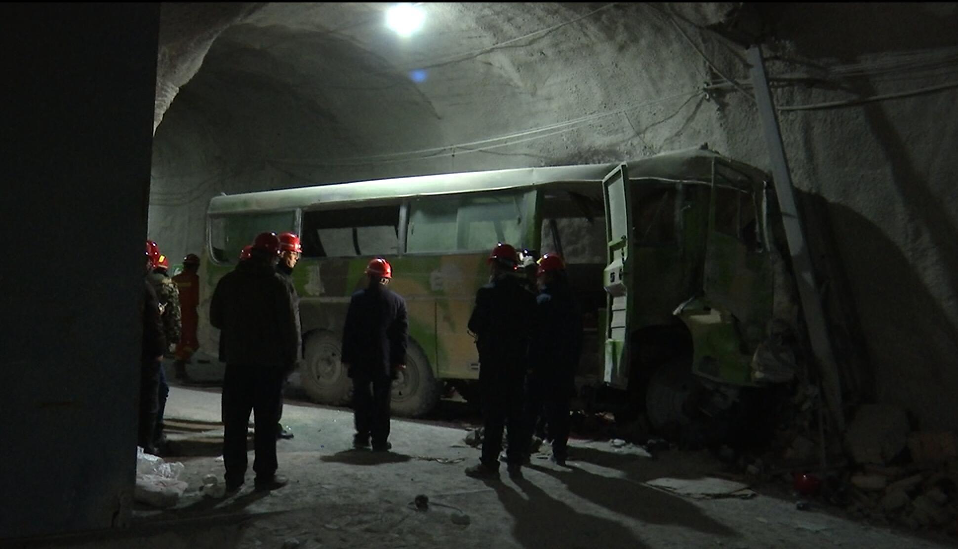 内蒙古锡林郭勒盟一矿发生井下车辆事故