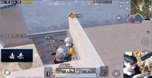 刺激战场:大神分享吃鸡的三大妙招,玩家却被他的攻楼方式所吸引