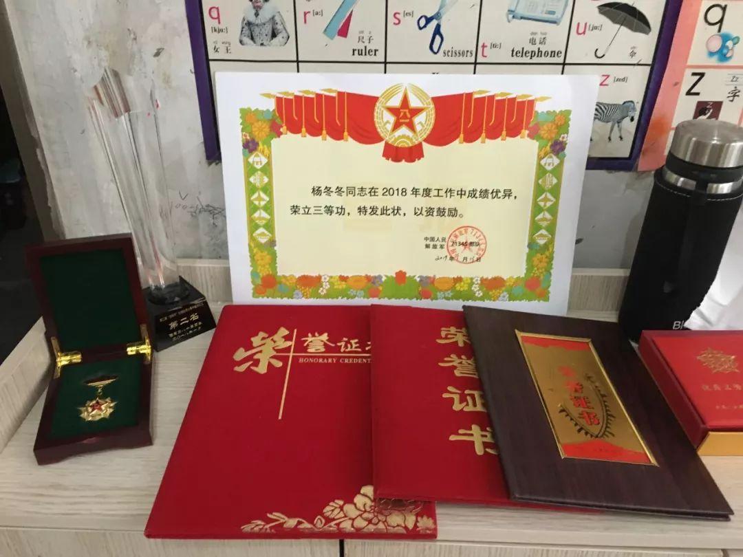 又传喜讯 东海籍军人杨冬冬荣立三等功