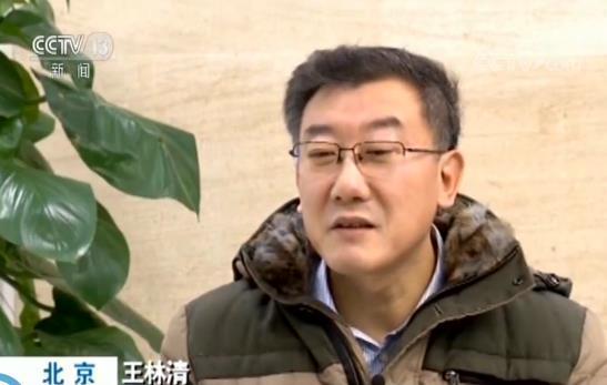 央视专访王林清:我不敢把非常重要的卷宗拿走 心里害怕