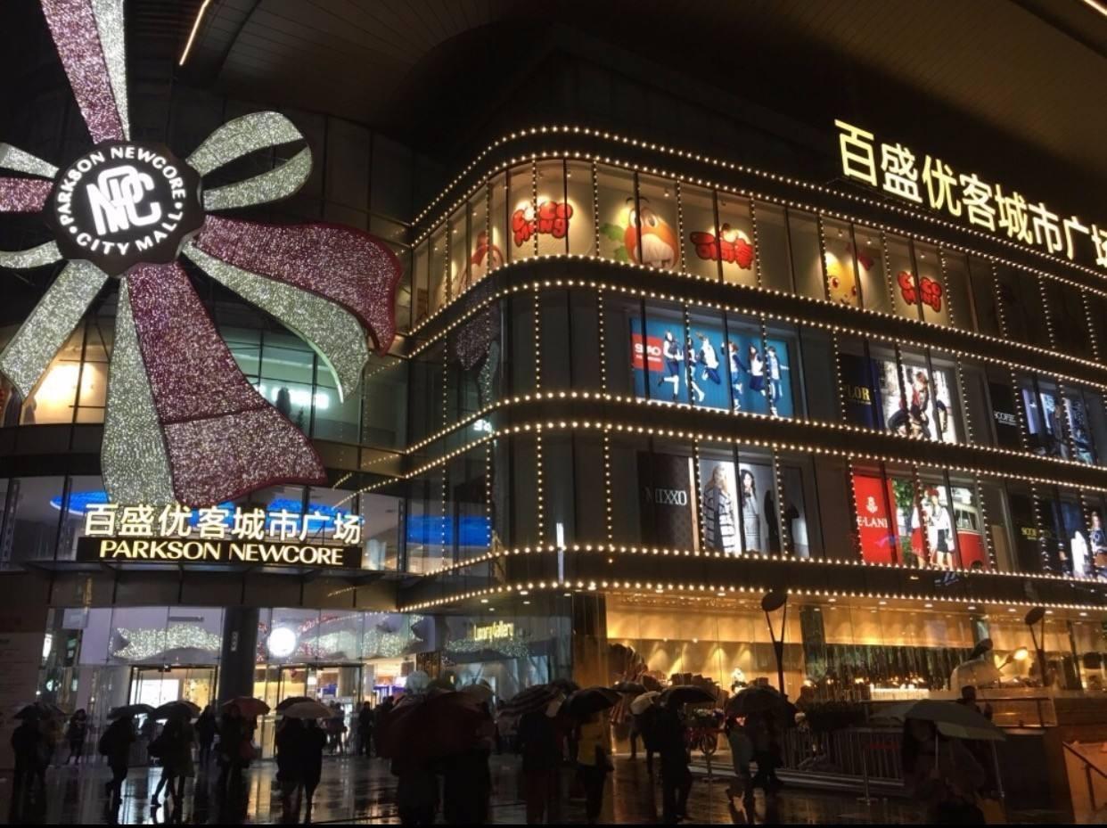 它已全面退出中国市场 玛莎百货已关闭了在中国的所有门店(图文)