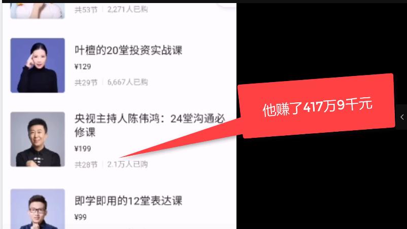 广东福彩中心领奖地址:中国百科常识大全:关于知识试炼的问题