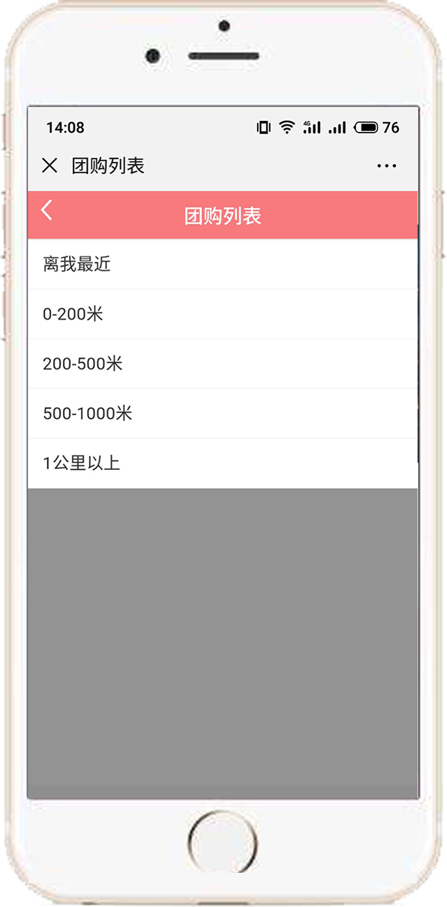 云快卖的微信订餐系统功能详解! - 第2张  | 云快卖新手学院