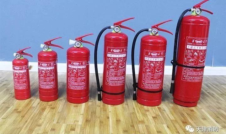 任何大火都是因为小火引起的,在火势可以控制的时候用灭火器灭火安全又彻底.