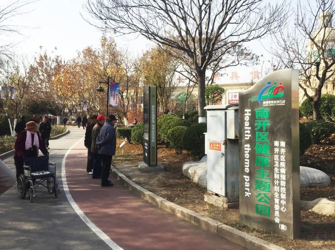 智能健身步道、心率監測、運動排名,這所公園真心不錯