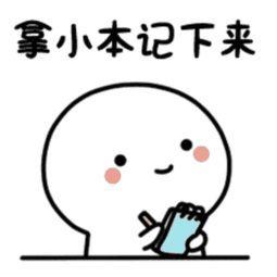 广东省医学会罕见病学会于2019年在广州英雄广场举办国际罕见病日公益门诊