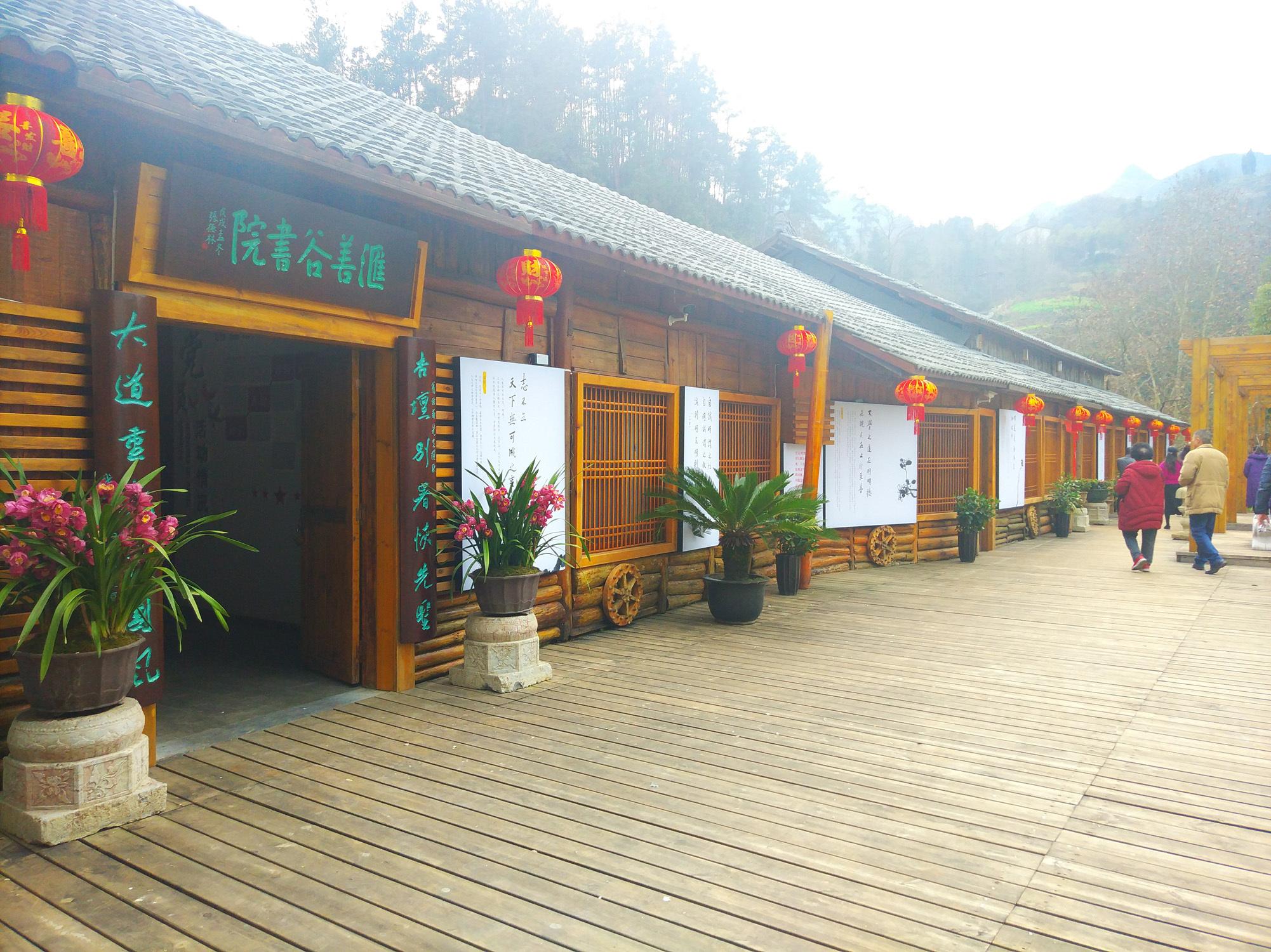 华裔艺术家,贵州旅游形象大使尤雁子等参观考察汇善谷书院