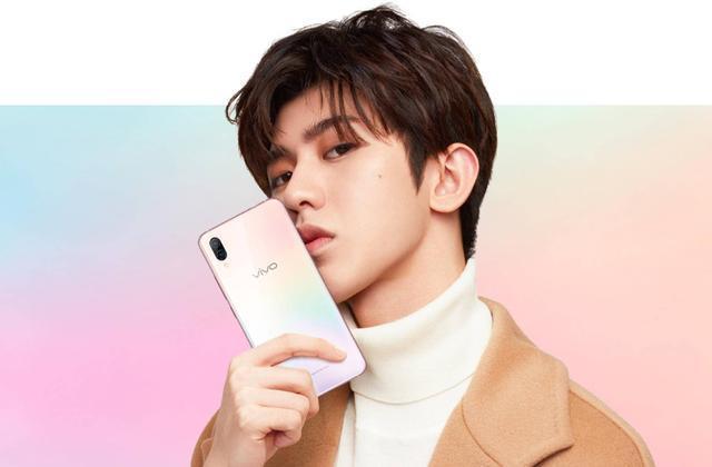 最美手机ikun专属,vivo X23幻彩版:为时尚而生