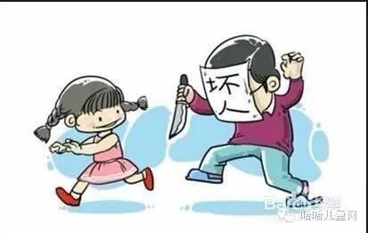 第二 完善教师道德 以保护儿童隐私为己任保护儿童隐私
