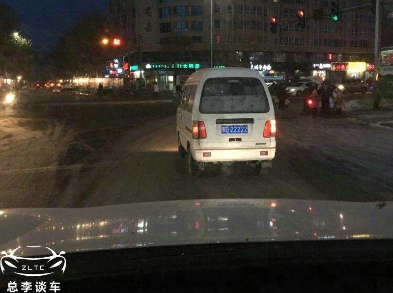 中国最牛的昌河面包车,十几年的老爷车还能上路,而且牌照值不少钱