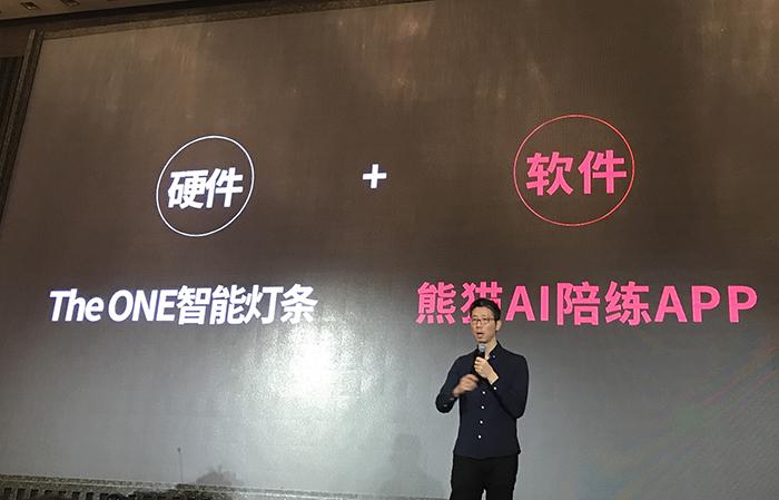 The ONE发布熊猫AI陪练,品牌名改为小叶子音乐乐享牛牛棋牌,开元棋牌游戏,棋牌现金手机版