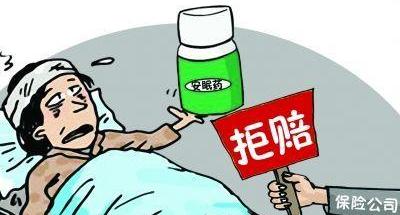 我购买的香港保险合法吗? 内地