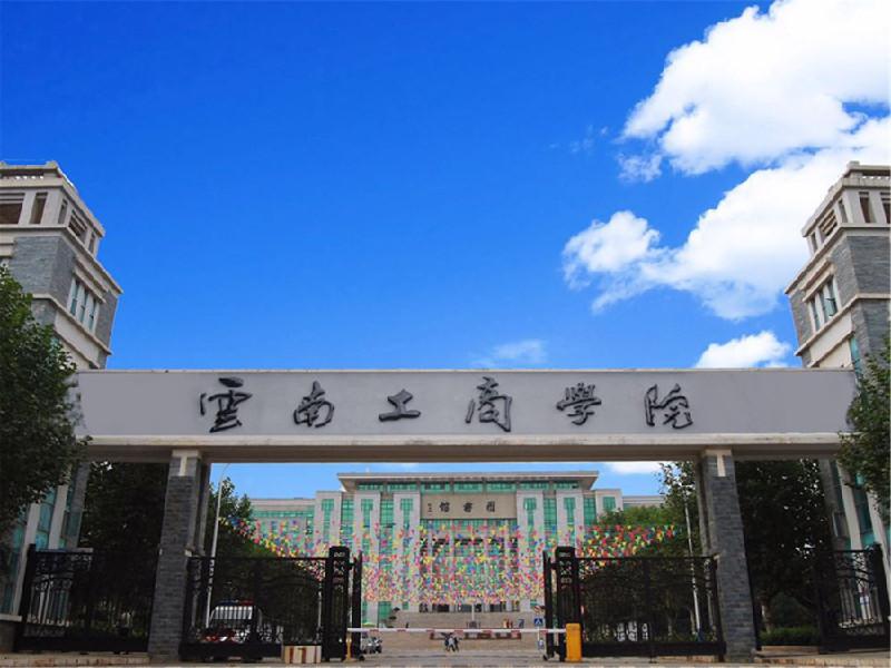 新高教集团对做空报告作出再次回应,总市值回升至67.4亿港元