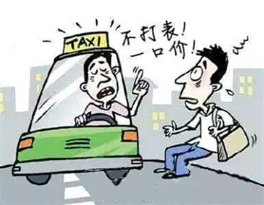 乘客在泸州云龙机场打的遭遇不打表 出租车驾驶员被停岗罚款