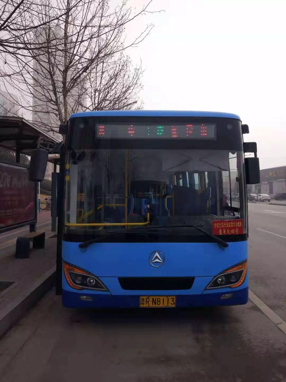山东省临沂市二十七路公交车