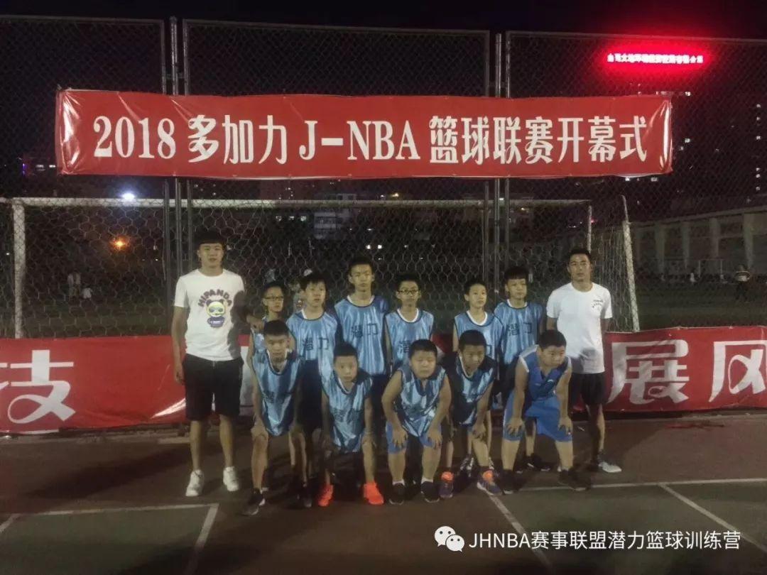 太原J-NBA篮球赛事联盟潜力篮球训练营常训班火热招生中