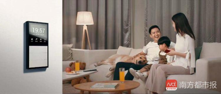 """68%消费者认可智能家居的便利,但""""太贵了""""依然是拦路虎!"""