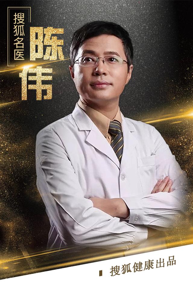 搜狐名医 | 协和陈伟:肿瘤患者放化疗期间,能喝牛奶等发物吗?