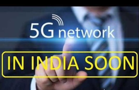 未来印度或将成为5G第二大市场 仅次于中国