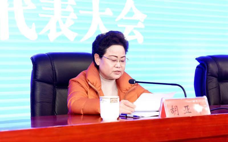 滨海县书画家协会第三届会员代表大